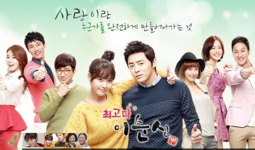 "Global Youth Group ""DN"" Requests the Banning of Drama ""The Best Lee Soon Shin"""