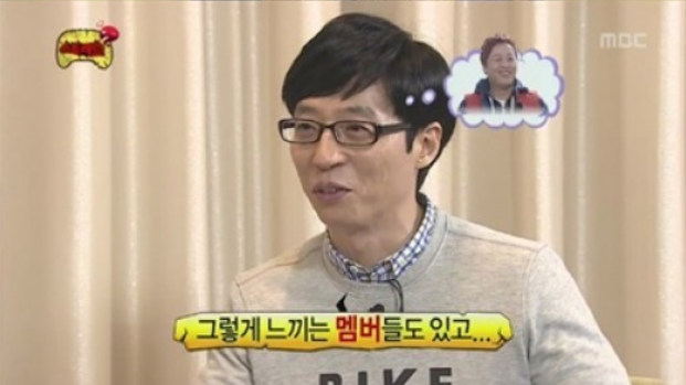 "MC Yoo Jae Suk Discusses His Shortcomings on ""Infinity Challenge"""