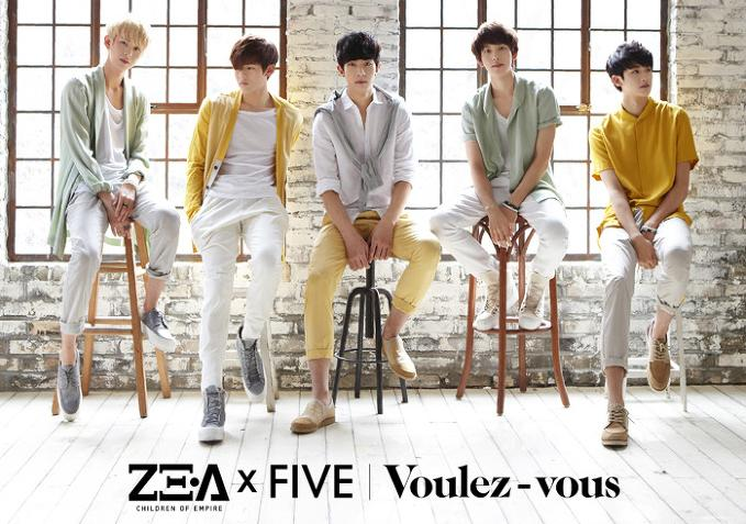 """ZE:A's Sub Unit ZE:A-Five Releases Video and Photo Teasers for """"The Day We Broke Up"""""""