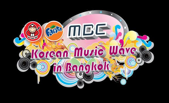 Performances from the Korean Music Wave in Bangkok 2013