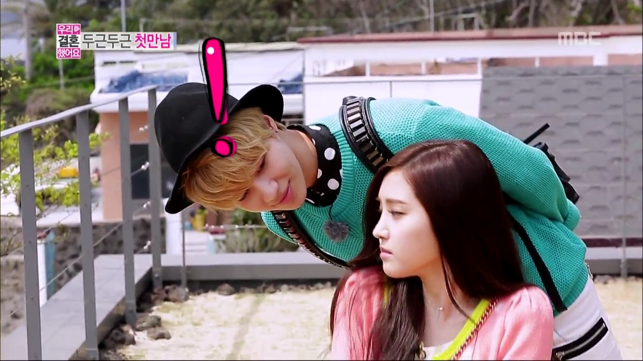 wgm couple really dating We got married (hangul: 우리  a real couple is cast in the show  the emphasis of the show was described as a shift from married life to the dating period.