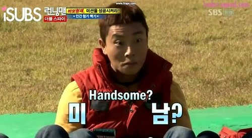 "Gary Picked As Best Looking ""Running Man"" Member"