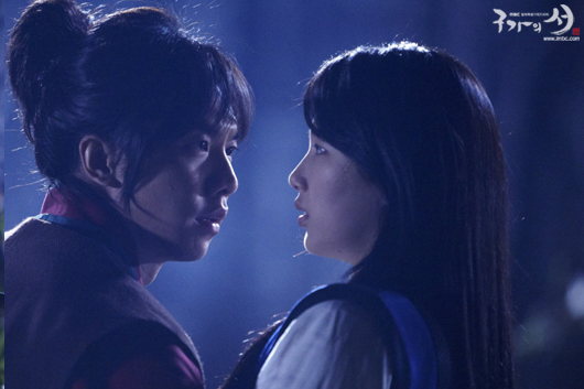 "Baek Ji Young Sings Love Theme for ""Gu Family Book"" OST"