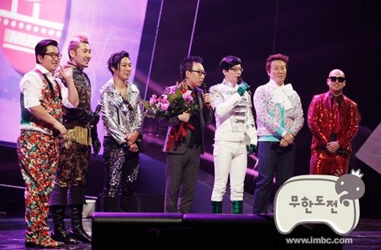 """Infinity Challenge"" Music Festival Date Finally Decided"