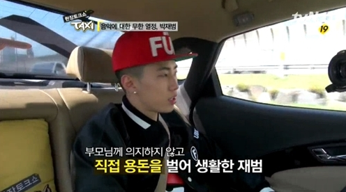 Jay Park Worked at a Tire Shop after Leaving 2PM
