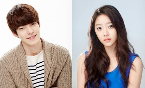 "Kim Woo Bin and Jo Bo Ah to Special Host ""M! Countdown"""