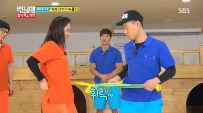 """Monday Couple"" Gary Tells Song Ji Hyo, ""I'm a 3rd Level Lover"""