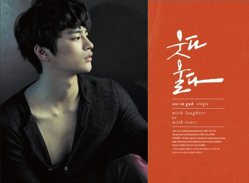 Seo In Guk's New Album Released and Full Music Video Revealed!