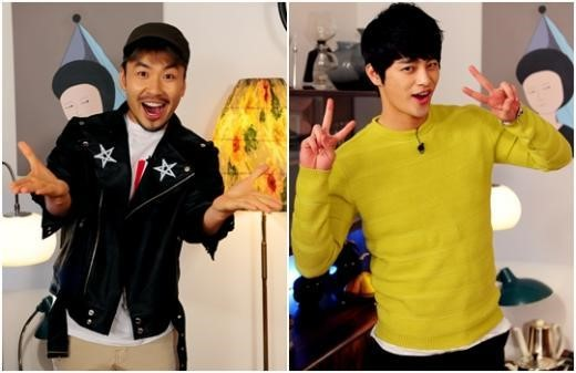 Noh Hong Chul Surprised by Seo In Guk's Room