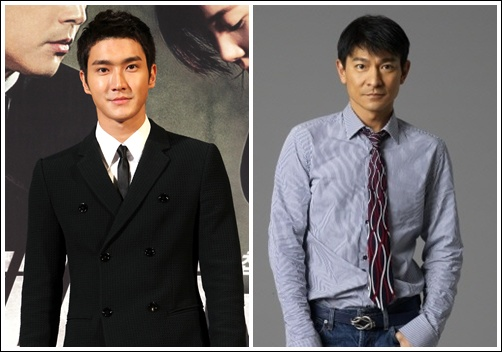 Super Junior's Siwon Shows Off B-Day Gift from Andy Lau
