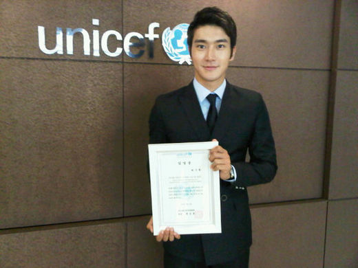Super Junior Siwon's Fancafe Donates to UNICEF for His Birthday