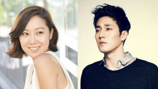 So Ji Sub and Gong Hyo Jin