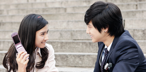 Kim bum and kim so eun dating 2013