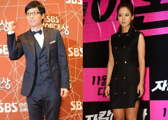 Song Ji Hyo and Yoo Jae Suk Show Off Their Close Friendship