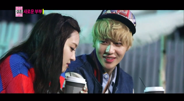 """Taemin Thinks He Can Be Na Eun's First Love in """"We Got Married"""