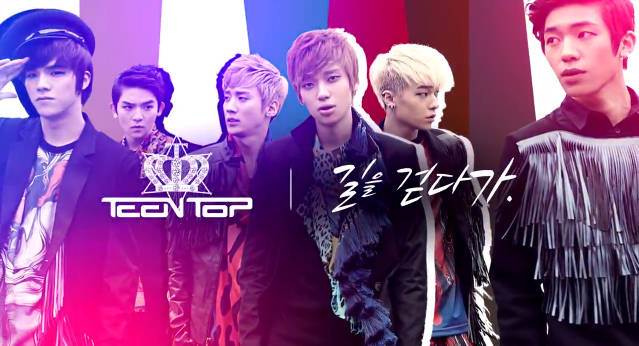 Teen Top Walk By MV