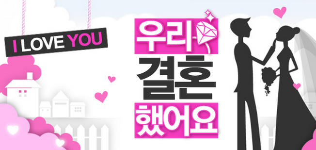 """[Gallery] Eleven """"We Got Married"""" Idol Couples that Broke Your Heart"""