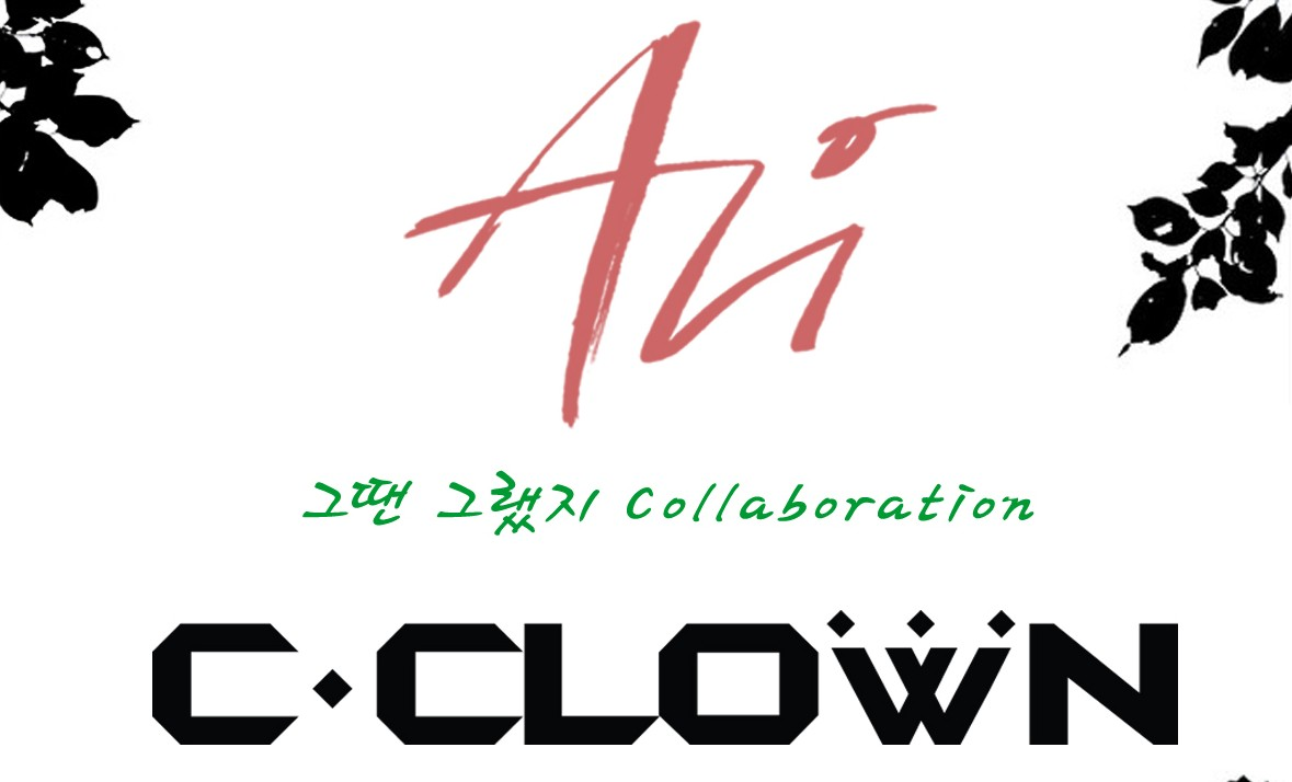 BEAST's Jun Hyung Collaborates with C-Clown and Ali as Songwriter