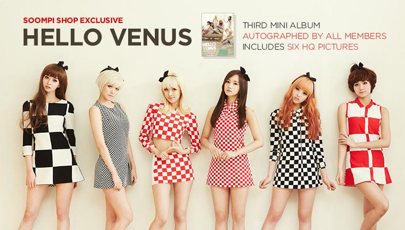 "[Soompi Shop] Autographed Hello Venus ""Would You Like Some Tea?"" Special Package!"