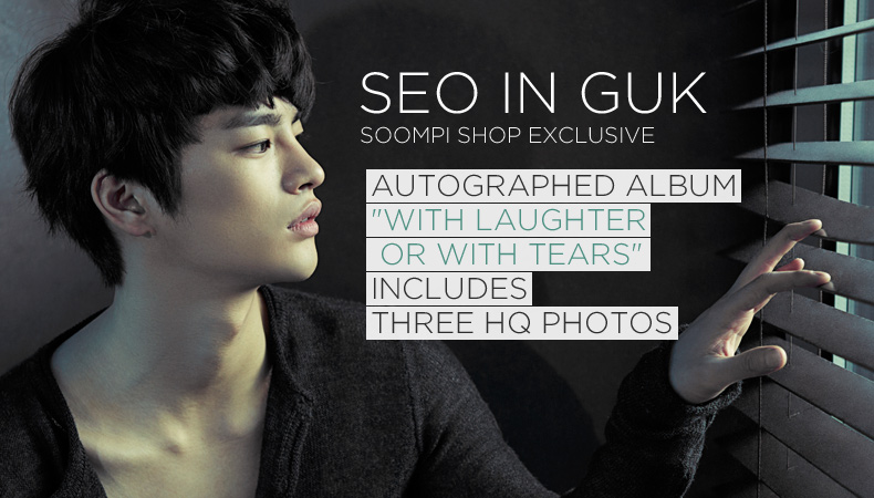 """[Soompi Shop] Autographed Seo In Guk """"With Laughter Or With Tears"""" Special Package!"""