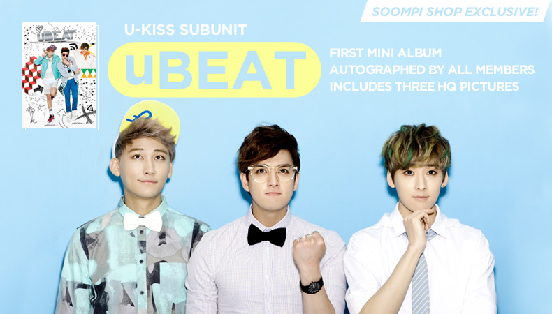[Soompi Shop] Autographed U-KISS Subunit uBEAT First Mini Album Special Package!