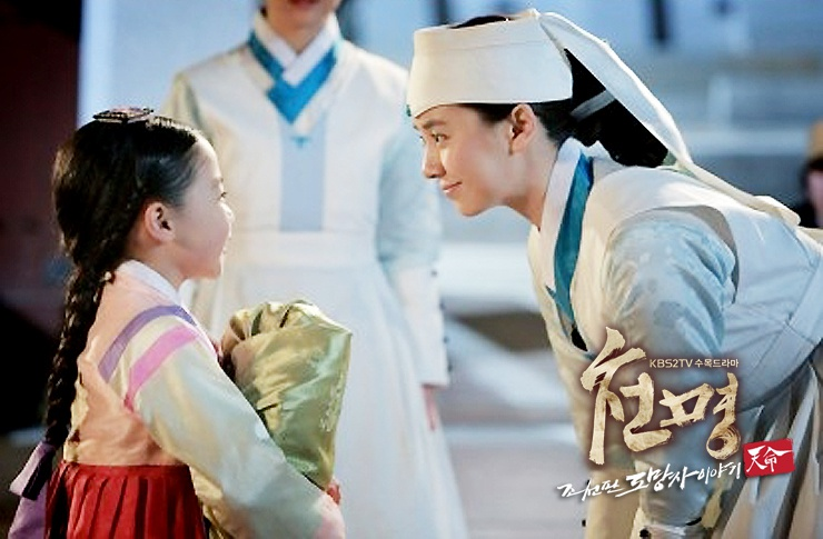 "Song Ji Hyo Praised for Her Exceptional Acting in ""Mandate of Heaven"""
