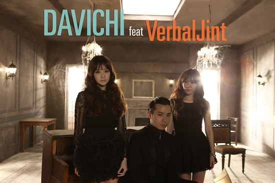 "Davichi and Verbal Jint's Special Track ""Be Warmed"" MV and BTS Clip Released"