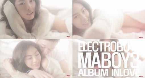 "Electroboyz Releases Teaser Clip for ""Ma Boy 3"" Feat. After School's Nana"