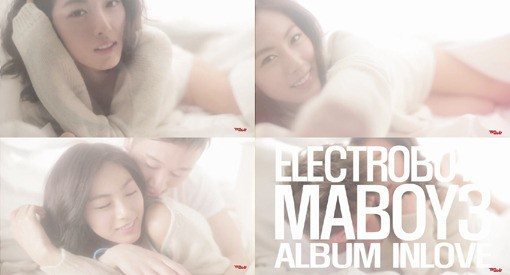 "Electroboyz Releases Teaser Clip for ""Ma Boy 3"" Feat. After School's Nana"