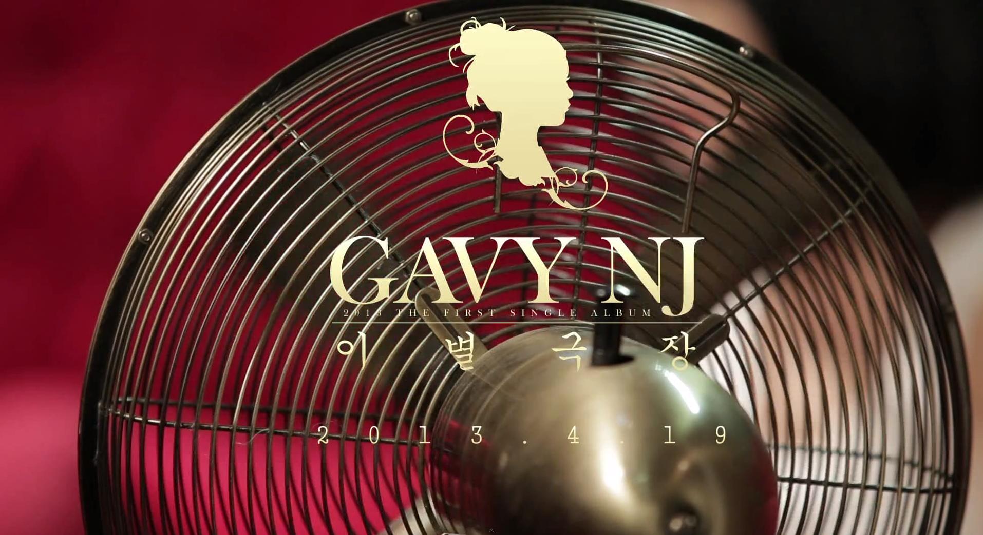 """Gavy NJ Releases Video Teaser for """"Farewell Cinema"""""""