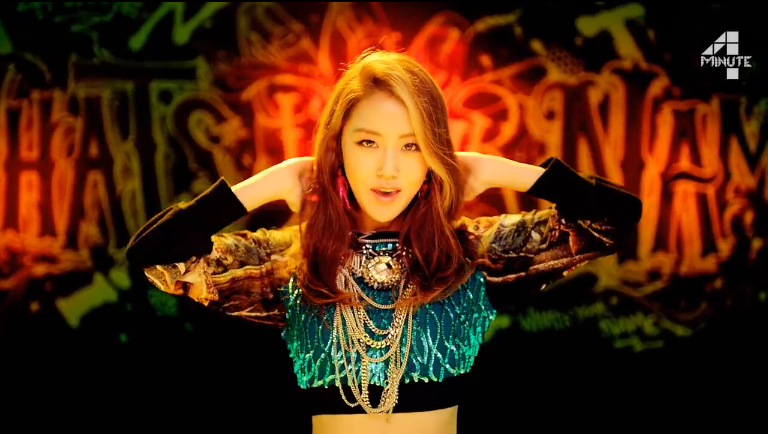 """Gayoon Asks """"What's Your Name"""" in Latest Teaser for 4Minute's Comeback"""
