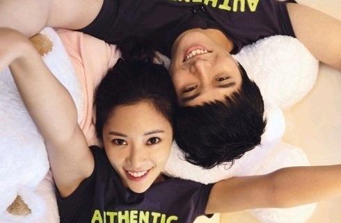 Jung EUM ja Yong jun dating