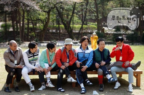 "MBC ""Infinity Challenge"" to Celebrate Its 8th Anniversary with Special Musical Theater Episode"