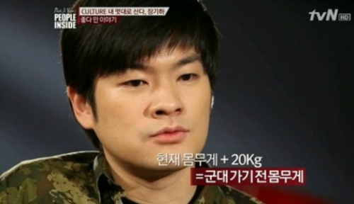 Singer Jang Ki Ha Dropped 45 Pounds Since College