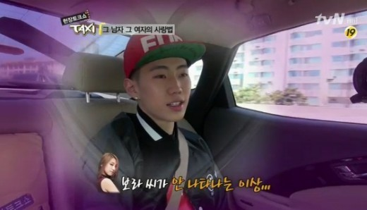 Jay Park Names SISTAR's Bora as His Ideal Type