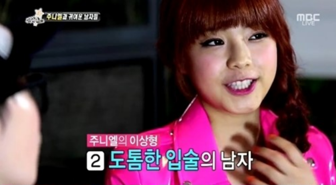 Singer Juniel Reveals Her Ideal Type