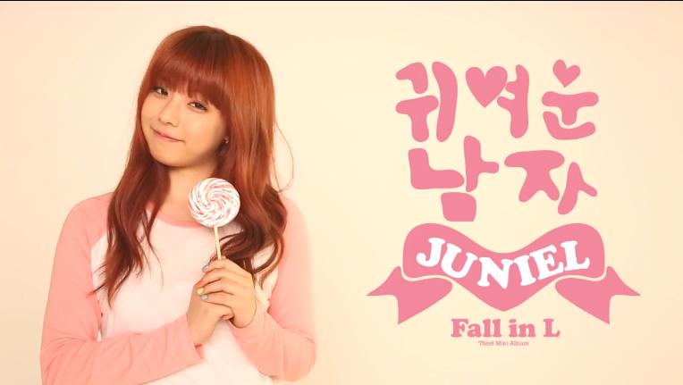 "Juniel Releases Adorable MV Teaser for ""Pretty Boy Party"""