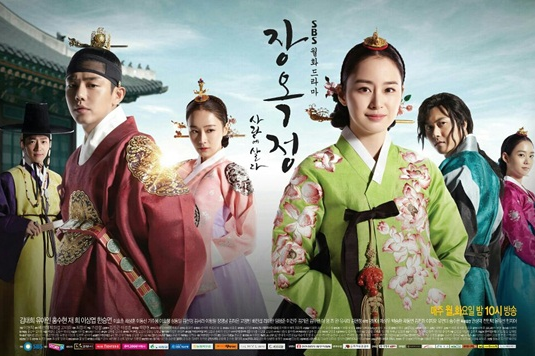 Kim Tae Hee Is Happy to Be Nicknamed the Prettiest Actress to Play Jang Ok Jung