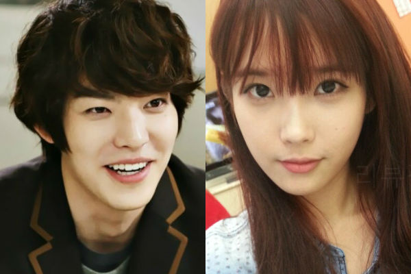 Kim Woo Bin Once Lied and Pretended He Was Close with IU