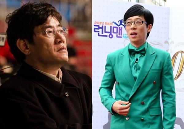 Lee Kyung Kyu Praises Yoo Jae Suk's Humanity