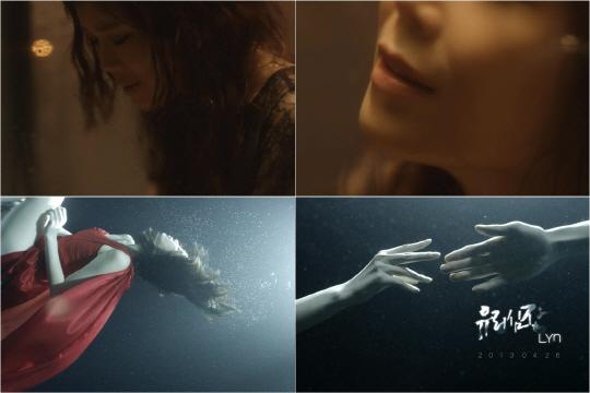 "Lyn Releases Teaser Clip for ""Breakable Heart"""