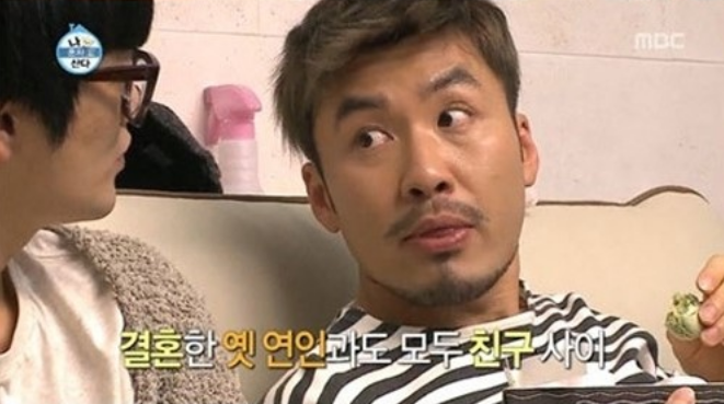 Noh Hong Chul's Past Comments About His Ex-Girlfriend Jang Yoon Jung Resurface