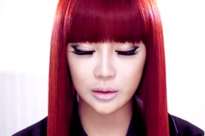 "Park Bom Will Not Attend ""Roommate"" Filming"