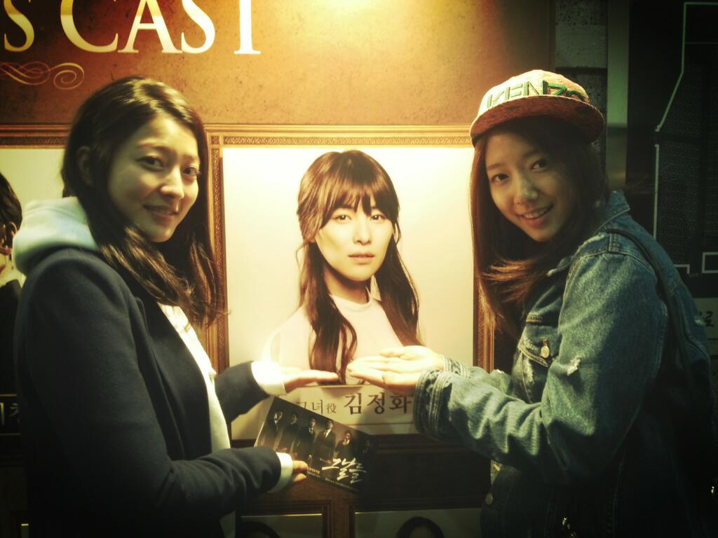[SNS PIC] Park Shin Hye and Park Se Young Support Kim Jung Hwa's New Musical