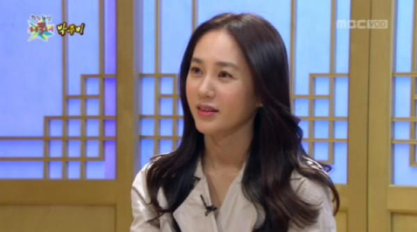 Actress Park Joo Mi Admits Getting Botox Treatments