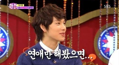 "ZE:A's Siwan Laments Over His ""Single Since Birth"" Status"