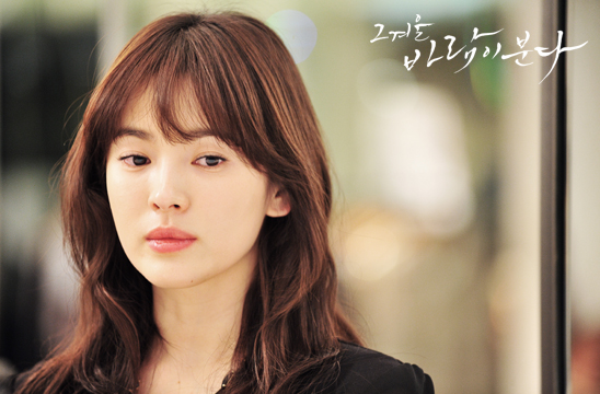 Song Hye Gyo Gifts Handwritten Letters and Presents to Staff