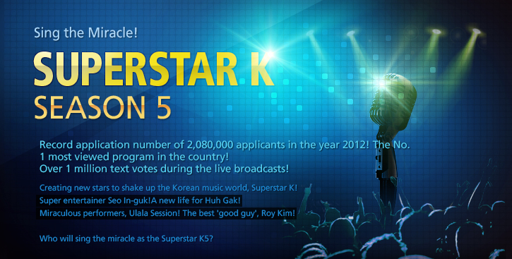 "[Announcement] ""Superstar K5"" Now Accepting Audition Applicants!"