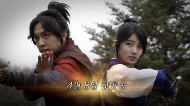 Drama ini jadi reuni dari Lee Seung Gi dan Suzy setelah membintangi drama Gu Family Book 5 tahun yang lalu (dok. MBC)