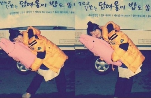 [SNS PIC] miss A Suzy Posts Adorable Pictures of Herself in Front of Food Bus